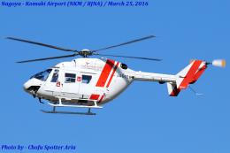 Chofu Spotter Ariaさんが、名古屋飛行場で撮影したセントラルヘリコプターサービス BK117C-1の航空フォト(写真)