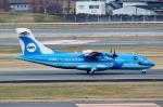 ハピネスさんが、伊丹空港で撮影した天草エアライン ATR-42-600の航空フォト(飛行機 写真・画像)