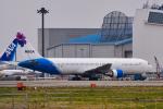パンダさんが、成田国際空港で撮影したメガ・モルディブ・エア 767-3P6/ERの航空フォト(写真)