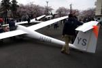 tsubasa0624さんが、熊谷基地で撮影した慶應義塾體育會航空部 - Keio Soaring Team Discus bの航空フォト(写真)