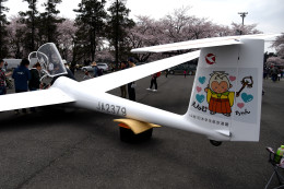 tsubasa0624さんが、熊谷基地で撮影した日本学生航空連盟 ASK 21の航空フォト(写真)