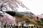 tsubasa0624さんが、熊谷基地で撮影した航空自衛隊 F-1の航空フォト(写真)