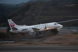 xxxxxzさんが、但馬飛行場で撮影した日本エアコミューター 340Bの航空フォト(飛行機 写真・画像)