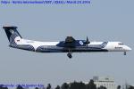 Chofu Spotter Ariaさんが、成田国際空港で撮影したオーロラ DHC-8-402Q Dash 8の航空フォト(飛行機 写真・画像)