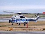 あしゅーさんが、関西国際空港で撮影した海上保安庁 EC225LP Super Puma Mk2+の航空フォト(飛行機 写真・画像)
