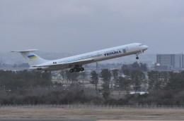 kumagorouさんが、仙台空港で撮影したウクライナ政府 Il-62MKの航空フォト(飛行機 写真・画像)