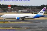 Chofu Spotter Ariaさんが、成田国際空港で撮影したメガ・モルディブ・エア 767-3P6/ERの航空フォト(飛行機 写真・画像)