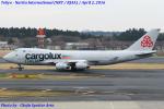 Chofu Spotter Ariaさんが、成田国際空港で撮影したカーゴルクス・イタリア 747-4R7F/SCDの航空フォト(飛行機 写真・画像)