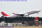 Chofu Spotter Ariaさんが、成田国際空港で撮影したトランスアジア航空 A330-343Xの航空フォト(写真)