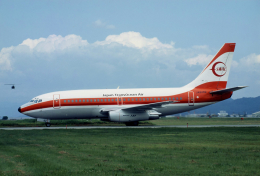 kumagorouさんが、山形空港で撮影した日本トランスオーシャン航空 737-2Q3/Advの航空フォト(飛行機 写真・画像)