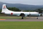 bushitsukeさんが、函館空港で撮影した海上自衛隊 YS-11A-404M-Aの航空フォト(飛行機 写真・画像)