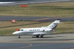 パンダさんが、成田国際空港で撮影したTVPX ARS INC TRUSTEE Hawker 800の航空フォト(飛行機 写真・画像)