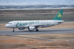 kumagorouさんが、佐賀空港で撮影した春秋航空 A320-214の航空フォト(飛行機 写真・画像)