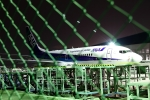 C130さんが、伊丹空港で撮影した全日空 737-881の航空フォト(写真)