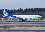 じーく。さんが、成田国際空港で撮影した日本貨物航空 747-4KZF/SCDの航空フォト(写真)