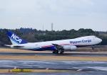 じーく。さんが、成田国際空港で撮影した日本貨物航空 747-8KZF/SCDの航空フォト(飛行機 写真・画像)