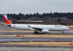 じーく。さんが、成田国際空港で撮影したフィリピン航空 A330-343Xの航空フォト(飛行機 写真・画像)