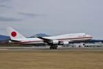Dojalanaさんが、函館空港で撮影した航空自衛隊 747-47Cの航空フォト(写真)