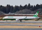 じーく。さんが、成田国際空港で撮影したエバー航空 A321-211の航空フォト(写真)