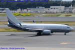 Chofu Spotter Ariaさんが、成田国際空港で撮影したボーイング 737-7BC BBJの航空フォト(飛行機 写真・画像)