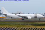 Chofu Spotter Ariaさんが、成田国際空港で撮影したカタールアミリフライト A330-202の航空フォト(飛行機 写真・画像)