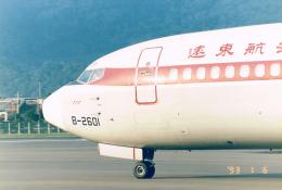 JA8037さんが、台北松山空港で撮影した遠東航空 737-222の航空フォト(飛行機 写真・画像)