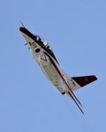 ジョンソンさんが、芦屋基地で撮影した航空自衛隊 T-4の航空フォト(写真)