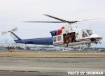 名古屋飛行場 - Nagoya Airport [NKM/RJNA]で撮影された愛知県防災航空隊 - Aichi Disaster Prevention Air Corpsの航空機写真