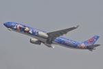 TAOTAOさんが、北京首都国際空港で撮影した中国東方航空 A330-343Xの航空フォト(飛行機 写真・画像)