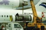 kumagorouさんが、仙台空港で撮影したセブパシフィック航空 DC-9-32の航空フォト(飛行機 写真・画像)