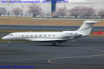 Chofu Spotter Ariaさんが、成田国際空港で撮影したスイス企業所有 Gulfstream G650 (G-VI)の航空フォト(写真)