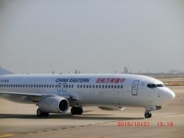 tohkuno563さんが、上海浦東国際空港で撮影した中国東方航空 737-89Pの航空フォト(飛行機 写真・画像)