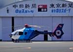 じーく。さんが、東京ヘリポートで撮影した中日新聞社 EC135P2の航空フォト(飛行機 写真・画像)