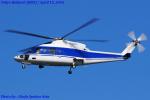 Chofu Spotter Ariaさんが、東京ヘリポートで撮影した日本法人所有 S-76Cの航空フォト(写真)