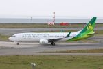 山河 彩さんが、関西国際空港で撮影した春秋航空日本 737-86Nの航空フォト(写真)