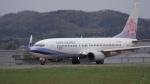 kuhさんが、花巻空港で撮影したチャイナエアライン 737-809の航空フォト(写真)