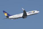 SKYLINEさんが、羽田空港で撮影したスカイマーク 737-8HXの航空フォト(飛行機 写真・画像)