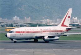 JA8037さんが、台北松山空港で撮影した遠東航空 737-2Q8/Advの航空フォト(飛行機 写真・画像)