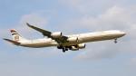 mojioさんが、成田国際空港で撮影したエティハド航空 A340-642Xの航空フォト(飛行機 写真・画像)
