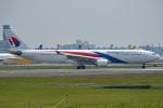 tsubasa0624さんが、成田国際空港で撮影したマレーシア航空 A330-323Xの航空フォト(写真)