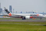 tsubasa0624さんが、成田国際空港で撮影したジェットスター 787-8 Dreamlinerの航空フォト(写真)