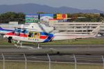 福岡空港 - Fukuoka Airport [FUK/RJFF]で撮影された国土交通省 地方整備局 - MLIT Regional Development Bureauの航空機写真