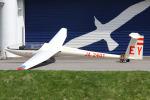 りんたろうさんが、たきかわスカイパークで撮影した日本個人所有 DG-400の航空フォト(写真)
