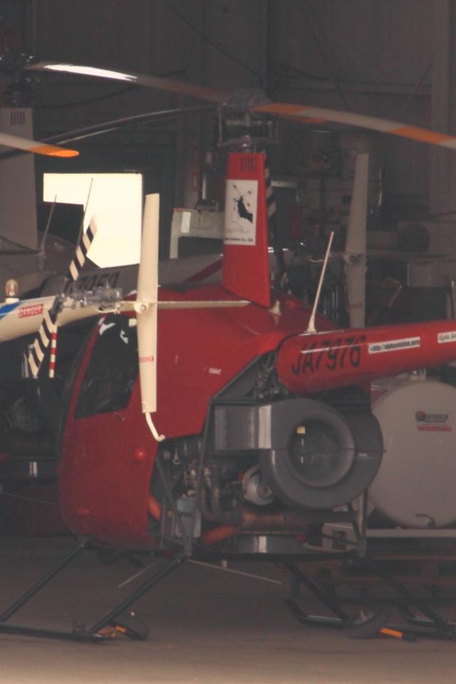 多楽さんが、前山下妻ヘリポートで撮影したアルファーアビエィション R22 Beta IIの航空フォト(飛行機 写真・画像)