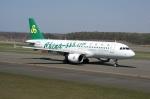 北の熊さんが、新千歳空港で撮影した春秋航空 A320-214の航空フォト(写真)