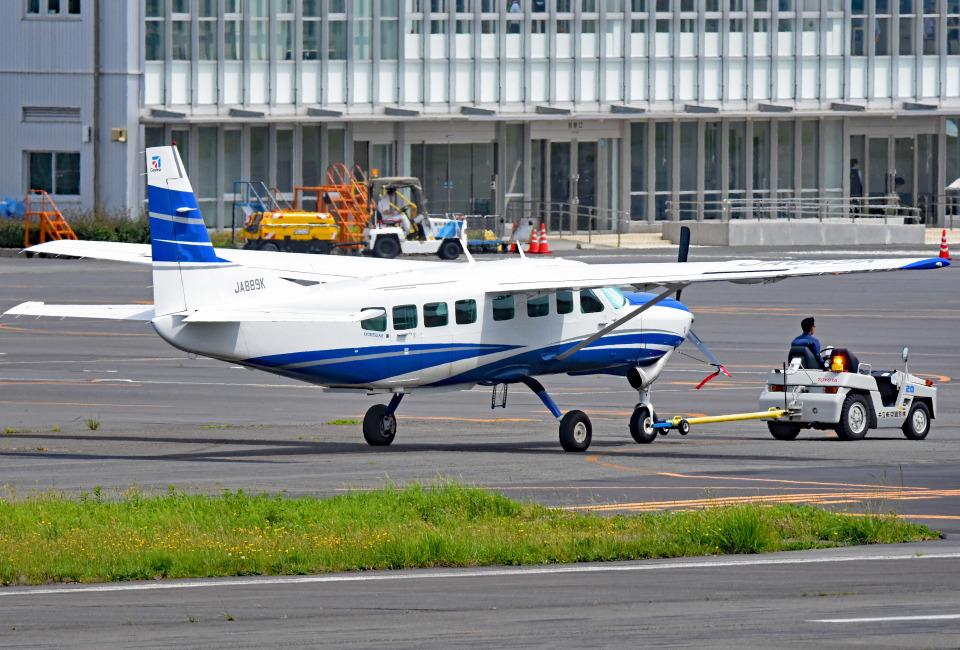 tsubasa0624さんの共立航空撮影 Cessna 208 (JA889K) 航空フォト