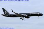 Chofu Spotter Ariaさんが、成田国際空港で撮影したTAG エイビエーション UK 757-2K2の航空フォト(写真)