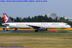 Chofu Spotter Ariaさんが、成田国際空港で撮影したマカオ航空 A321-231の航空フォト(写真)