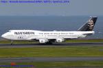 Chofu Spotter Ariaさんが、羽田空港で撮影したエア アトランタ アイスランド 747-428の航空フォト(飛行機 写真・画像)