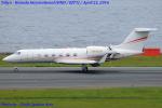 Chofu Spotter Ariaさんが、羽田空港で撮影したウィルミントン・トラスト・カンパニー G-IV-X Gulfstream G450の航空フォト(写真)